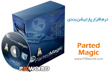 Parted-Magic-2015