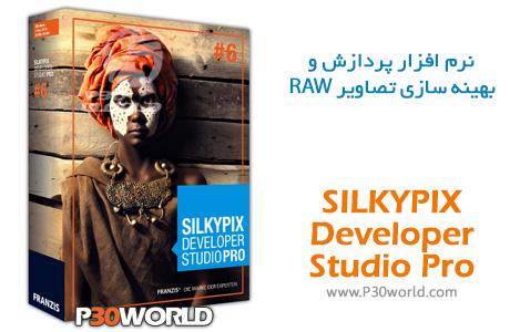 دانلود SILKYPIX Developer Studio Pro 8.0.3.0 – نرم افزار پردازش و بهینه سازی و بهبود تصاویر RAW