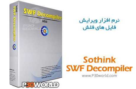 Sothink-SWF-Decompiler