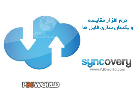 Syncovery-Pro