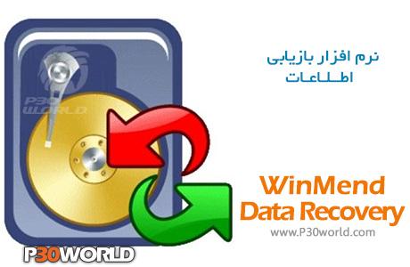 WinMend-Data-Recovery