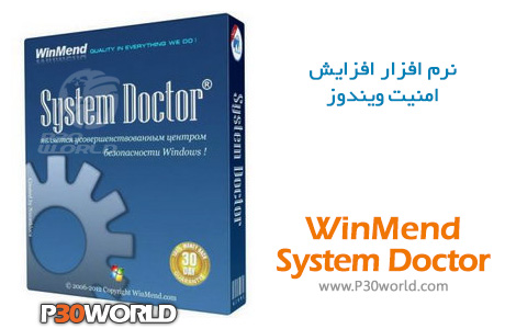 WinMend-System-Doctor