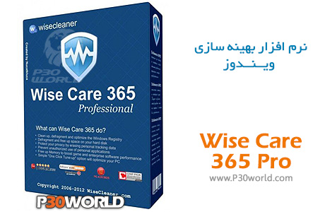 Wise-Care-365-Pro
