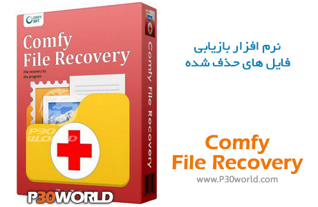 Comfy-File-Recovery