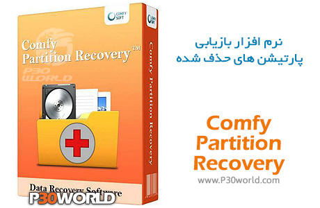 Comfy-Partition-Recovery