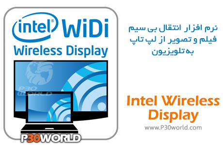 Intel-Wireless-Display-Software