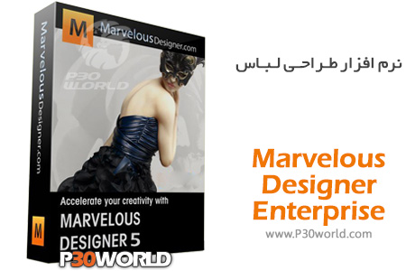 Marvelous-Designer-Enterprise