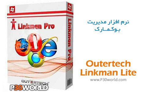 Outertech-Linkman-Lite