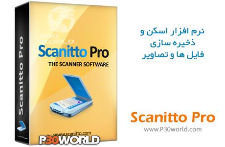 Scanitto-Pro