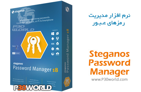 Steganos-Password-Manager-18
