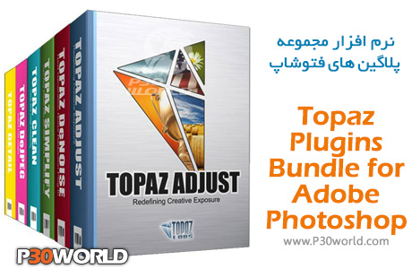 Topaz-Plugins-Bundle-for-Adobe-Photoshop