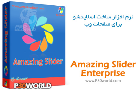 Amazing-Slider-Enterprise