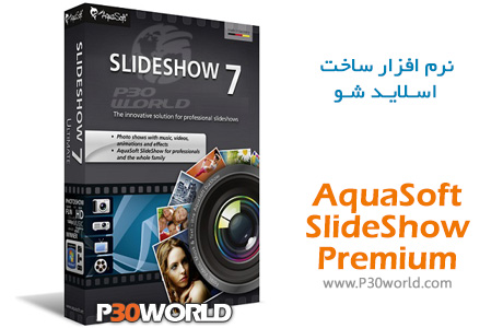 AquaSoft-SlideShow-Premium