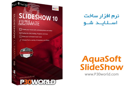 AquaSoft-SlideShow