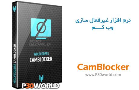 CamBlocker