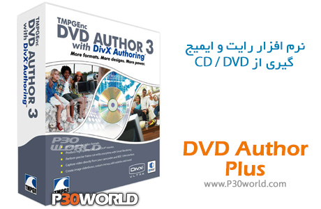 DVD-Author-Plus