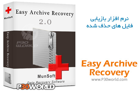 Easy-Archive-Recovery