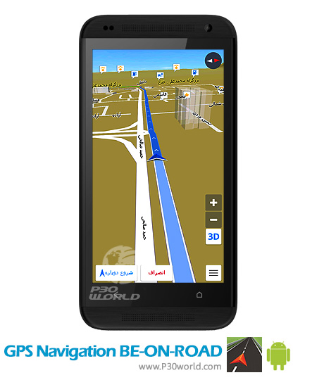 GPS-Navigation-BE-ON-ROAD