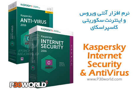 Kaspersky-Internet-Security-AntiVirus-2016