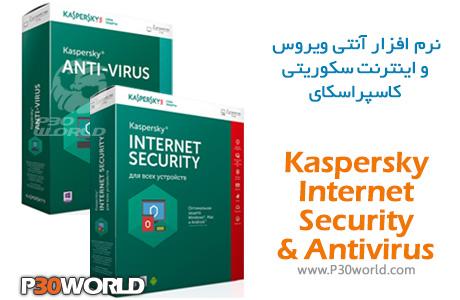 دانلود Kaspersky Internet Security و Antivirus 2017 17.0.0.611.0.184.0.DC.21.03 – آنتی ویروس و اینترنت سکوریتی کسپر اسکای