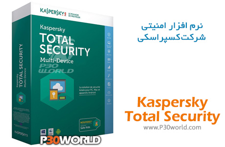Kaspersky-Total-Security-2017