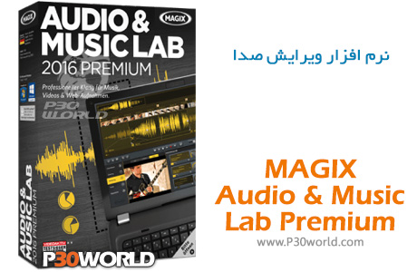 MAGIX-Audio-Music-Lab-2016-Premium