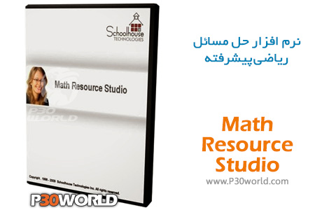 Math-Resource-Studio
