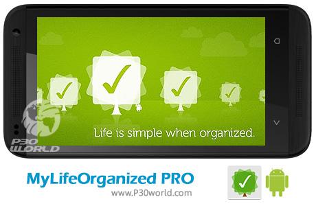 MyLifeOrganized-PRO