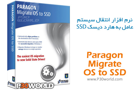 Paragon-Migrate-OS-to-SSD