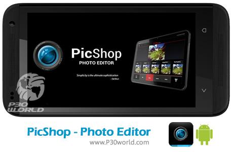PicShop-Photo-Editor