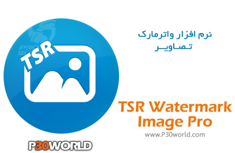 TSR-Watermark-Image-Pro
