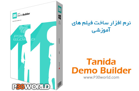 Tanida-Demo-Builder