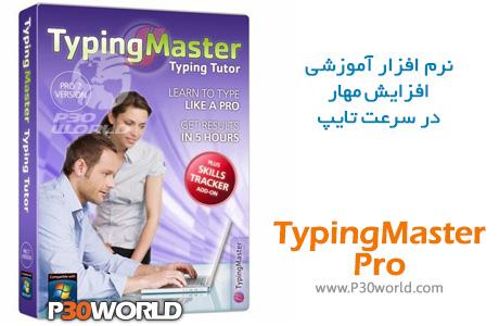 TypingMaster-Pro