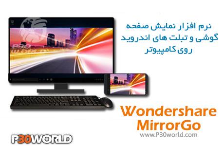 Wondershare-MirrorGo