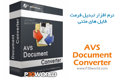 AVS-Document-Converter