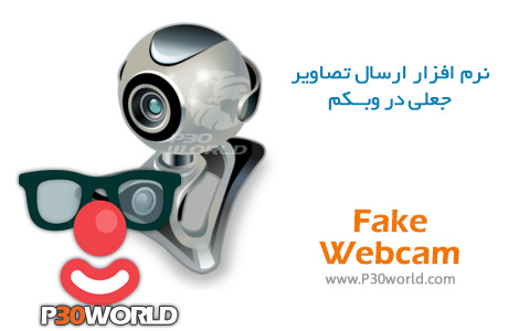 Fake-Webcam