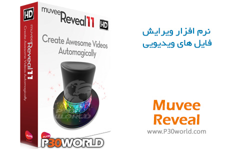 Muvee-Reveal