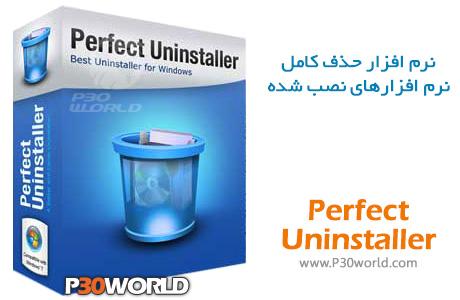 Perfect-Uninstaller