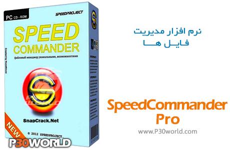 SpeedCommander-Pro