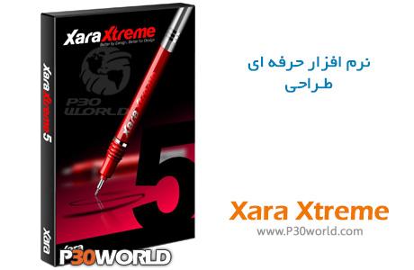 Xara-Xtreme