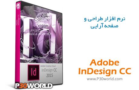 Adobe-InDesign-CC