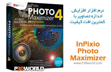 InPixio-Photo-Maximizer-Pro-4