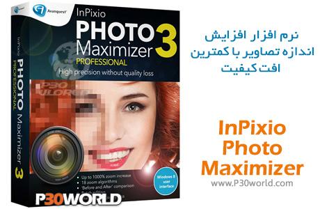 InPixio-Photo-Maximizer