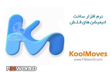 KoolMoves