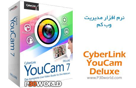 CyberLink-YouCam-Deluxe