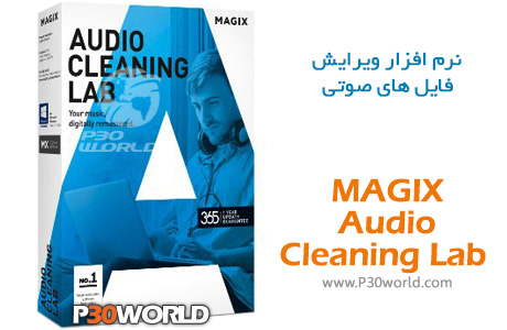 MAGIX-Audio-Cleaning-Lab-2017