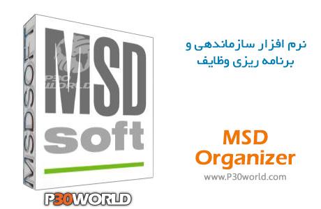 MSD-Organizer