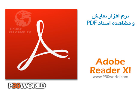 Adobe-Reader-XI