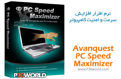 Avanquest-PC-Speed-Maximizer