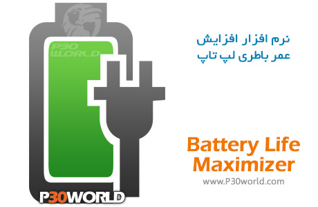 Battery-Life-Maximizer
